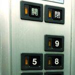 エレベーターの設置